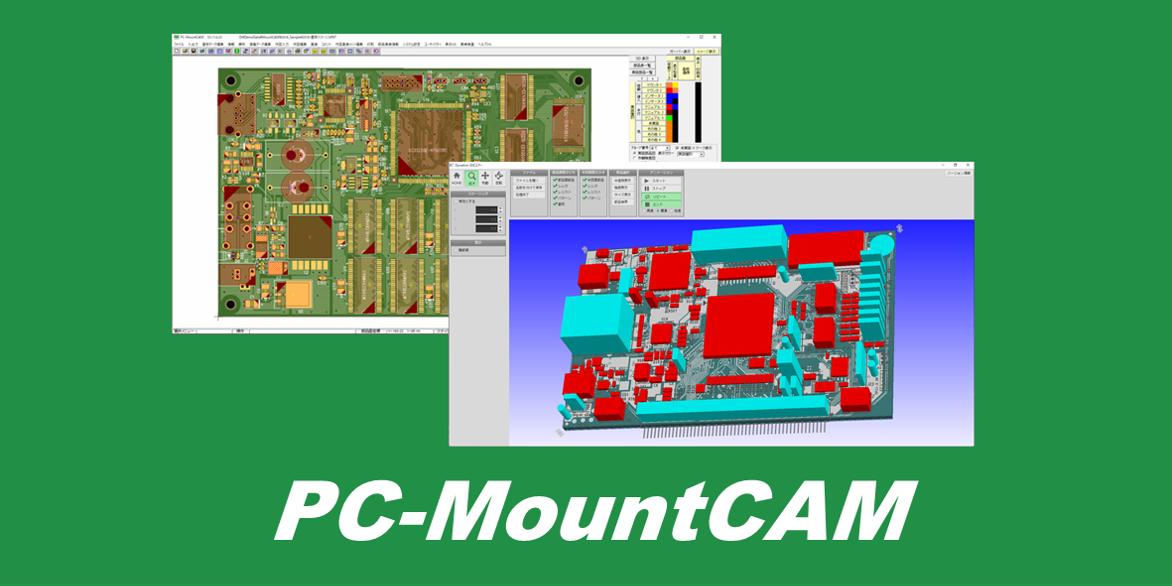 PC-MountCAM