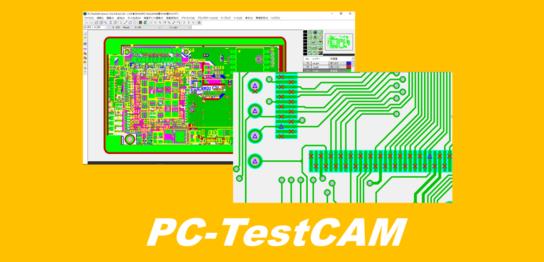 PC-TestCAM